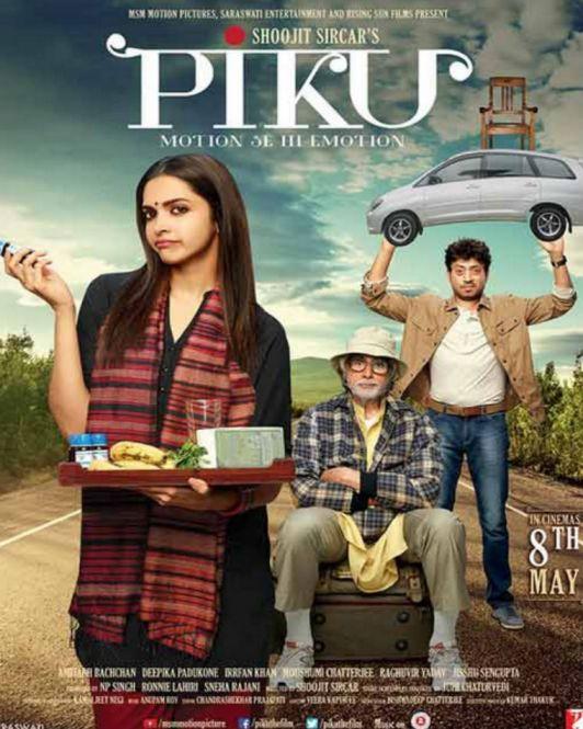 piku-poster1-embed